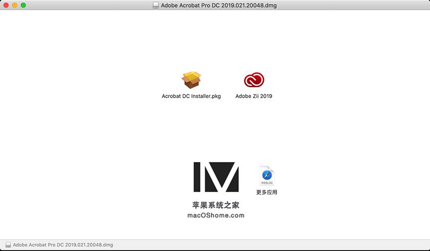 Adobe Acrobat Pro DC for Mac v2019.021 中文破解版