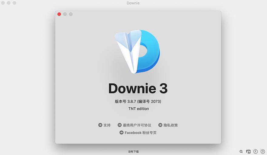 Downie 3 for Mac v3.9.9 中文破解版 mac视频下载软件