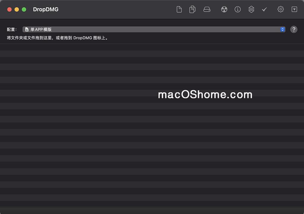 DropDMG for Mac v3.6.2 中文版破解版 DMG文件打包工具