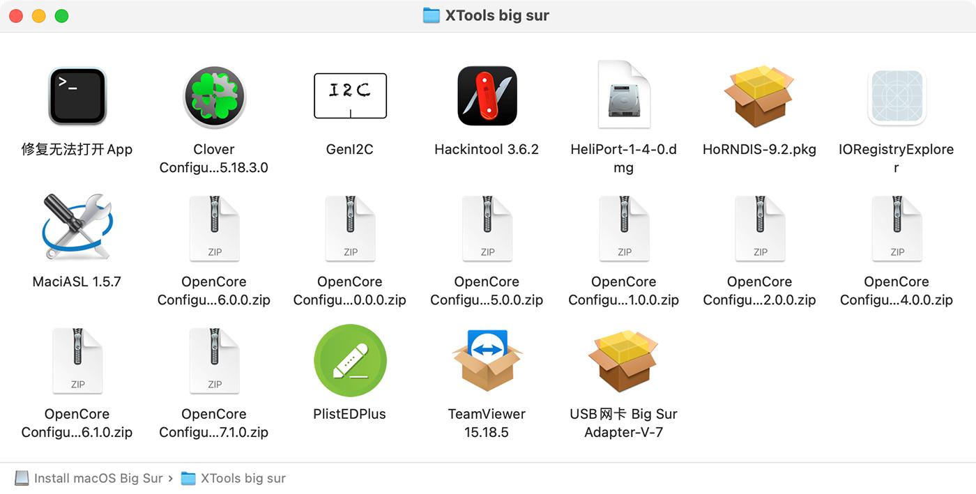 macOS Big Sur 11.5(20G71)带PE黑苹果原版安装镜像[装机人必备]