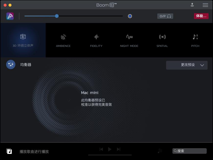 Boom 3D for Mac 1.3.10 3D环绕声音量增强均衡器 中文版