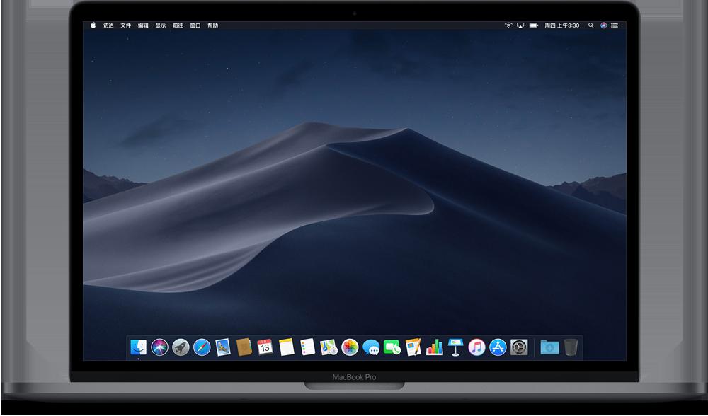macOS Mojave 10.14.6 官方原版系统镜像下载