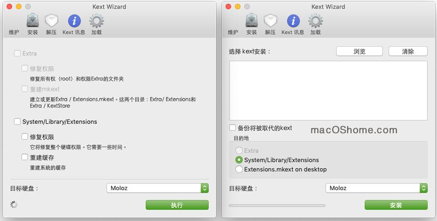 Kext Wizard  黑苹果驱动安装工具