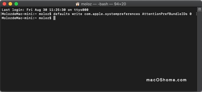 macOS 去除系统更新图标的红点