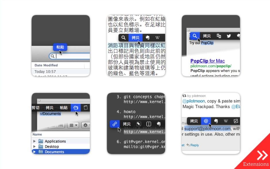PopClip for Mac 2019.10 中文破解版 复制粘贴快捷工具