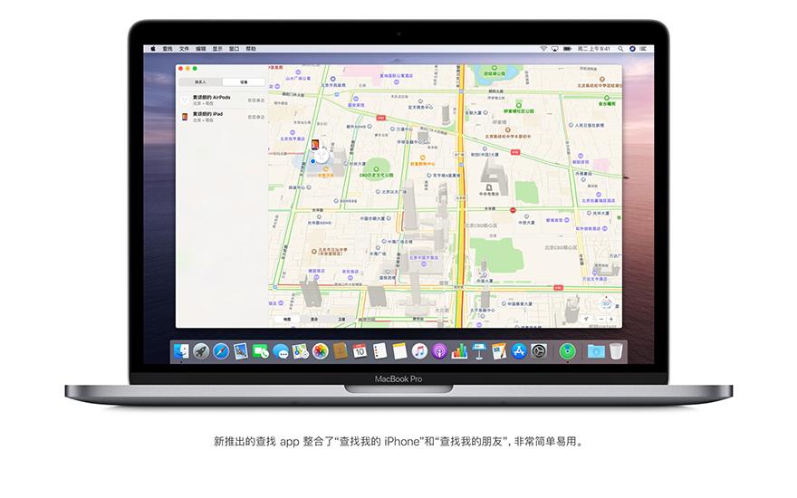 macOS Catalina 10.15.1 正式版 19B88 官方原版下载