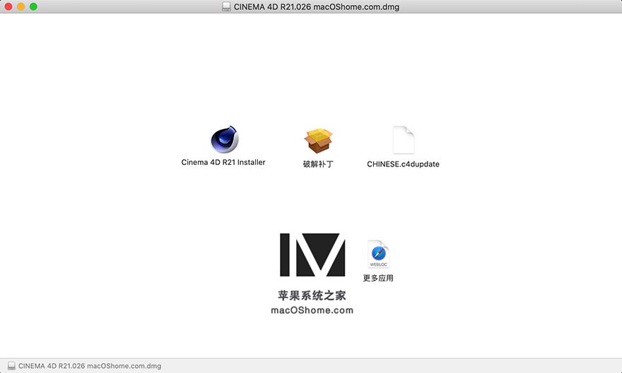 CINEMA 4D Studio for Mac R22.118 C4D 中文破解版