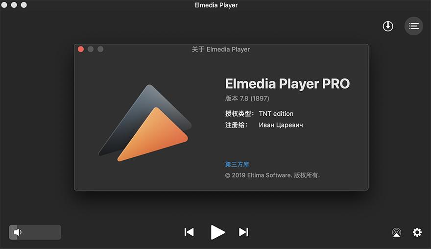 Elmedia Player Pro for Mac  v7.15 万能视频播放器 中文破解版