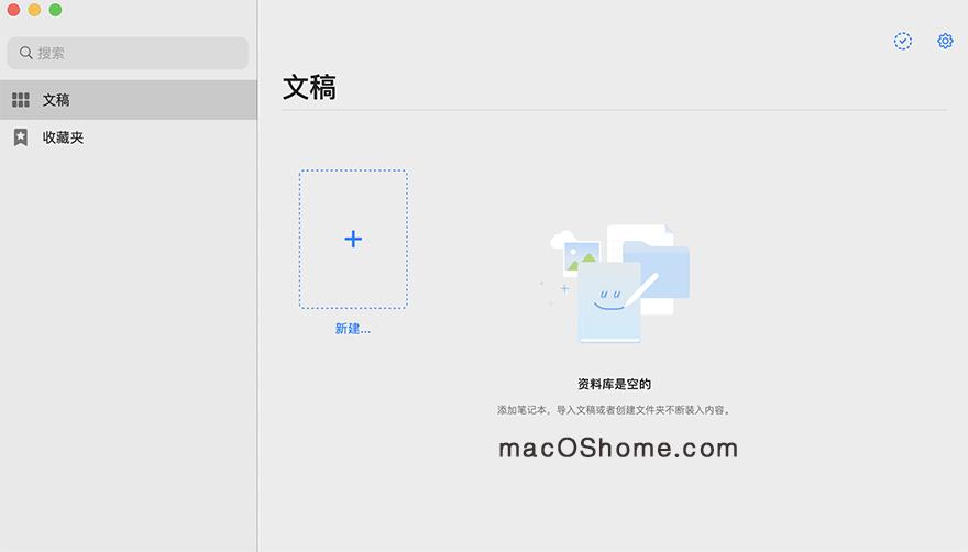 GoodNotes 5 for Mac  5.6.52 手写笔记PDF工具 中文破解版