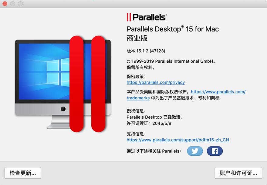 Parallels Desktop for Mac v15.1.3.47255 PD虚拟机中文TNT和谐版