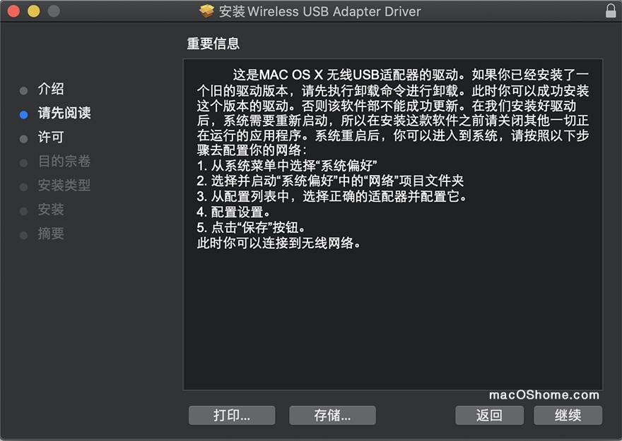 黑苹果 USB Wi-Fi 无线网卡最新驱动,支持10.15 直接安装