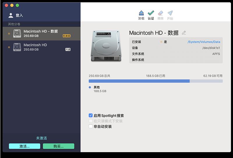Paragon NTFS 15.5.100 macOS读写NTFS 插件中文版