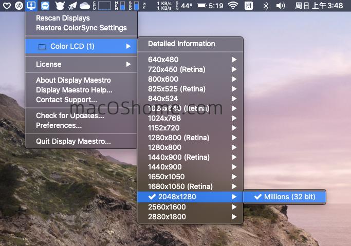 Display Maestro 3.0.8 macOS显示器分辨率设置工具
