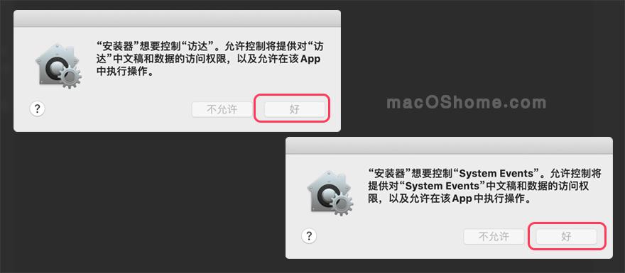 ON1 Photo RAW 2020.1 for Mac 14.1.5 中文破解版