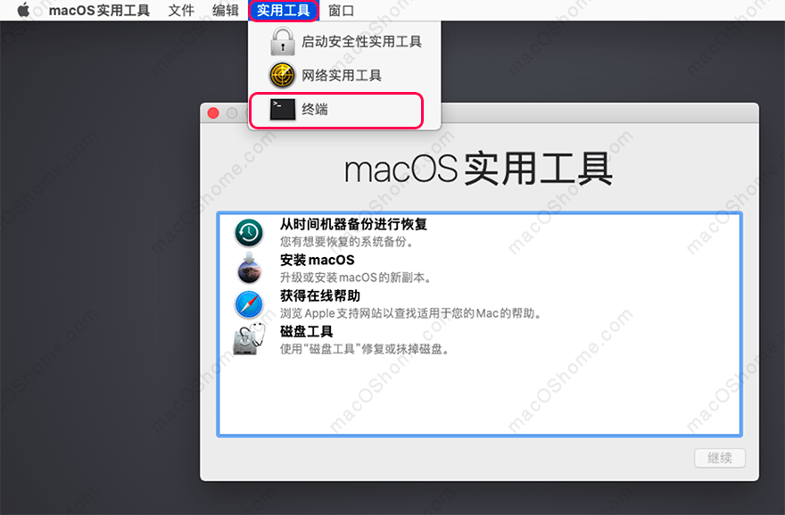 macOS关闭SIP系统完整性保护,禁用SIP