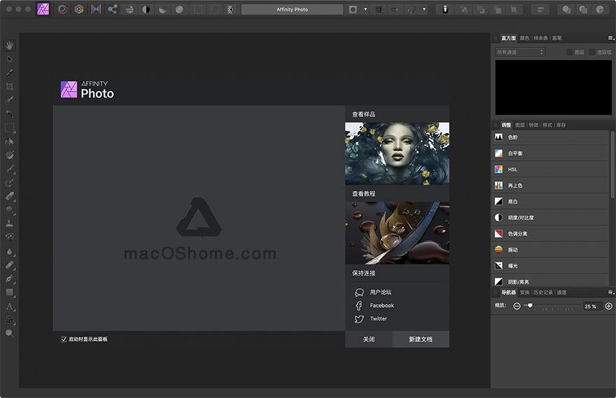 Affinity Photo for Mac v1.8.4 专业照片编辑中文破解版