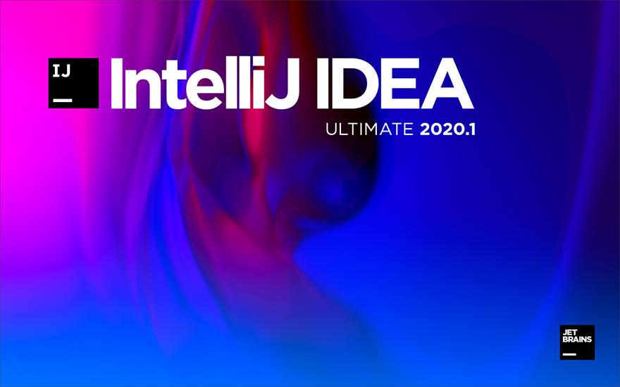 IntelliJ IDEA Ultimate 2020.1 中文版