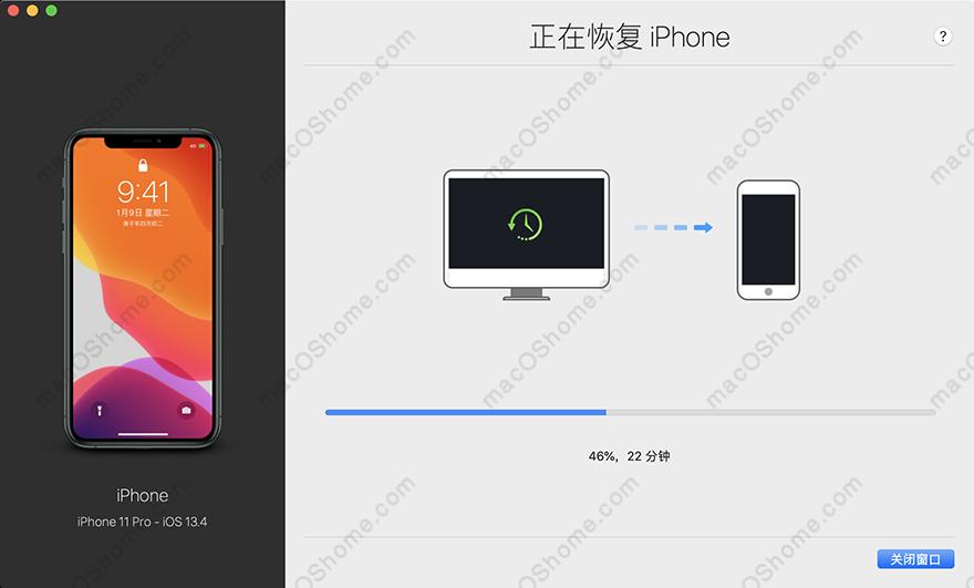 iMazing for Mac v2.12.0 iOS设备管理器中文