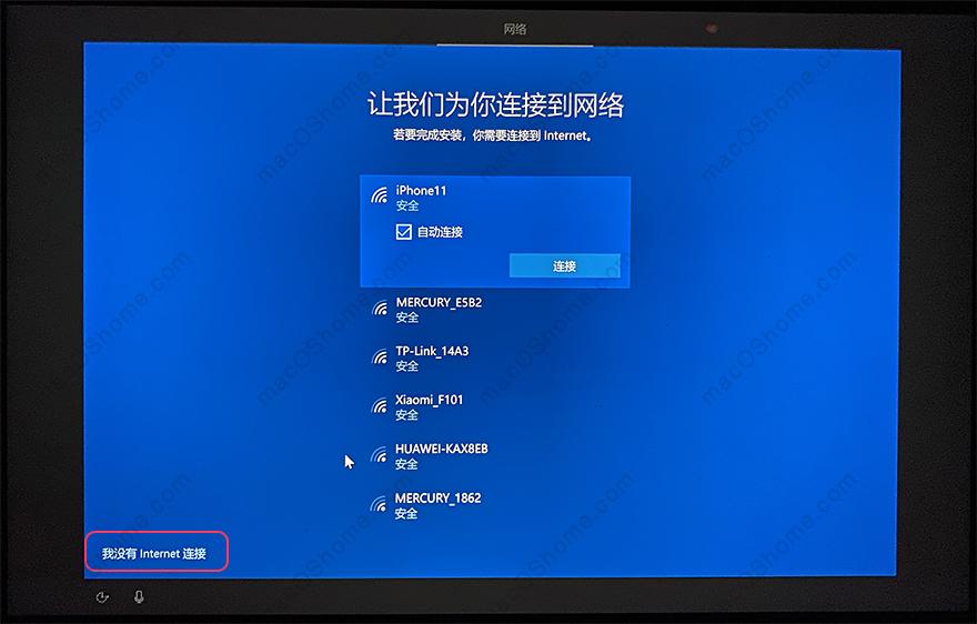 MacBook Pro 2019 2020款安装windows10 双系统教程