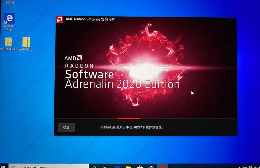 MacBook Pro windwos10 下使用LT-LINK雷雳3外接显卡扩展坞 驱动 AMD RX580 2304