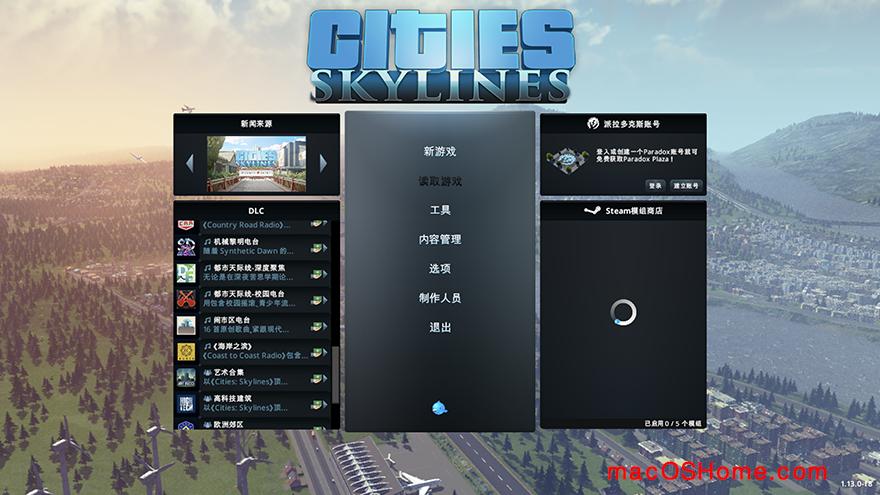 城市:天际线 Cities:Skylines for Mac 1.13.0 模拟城市游戏