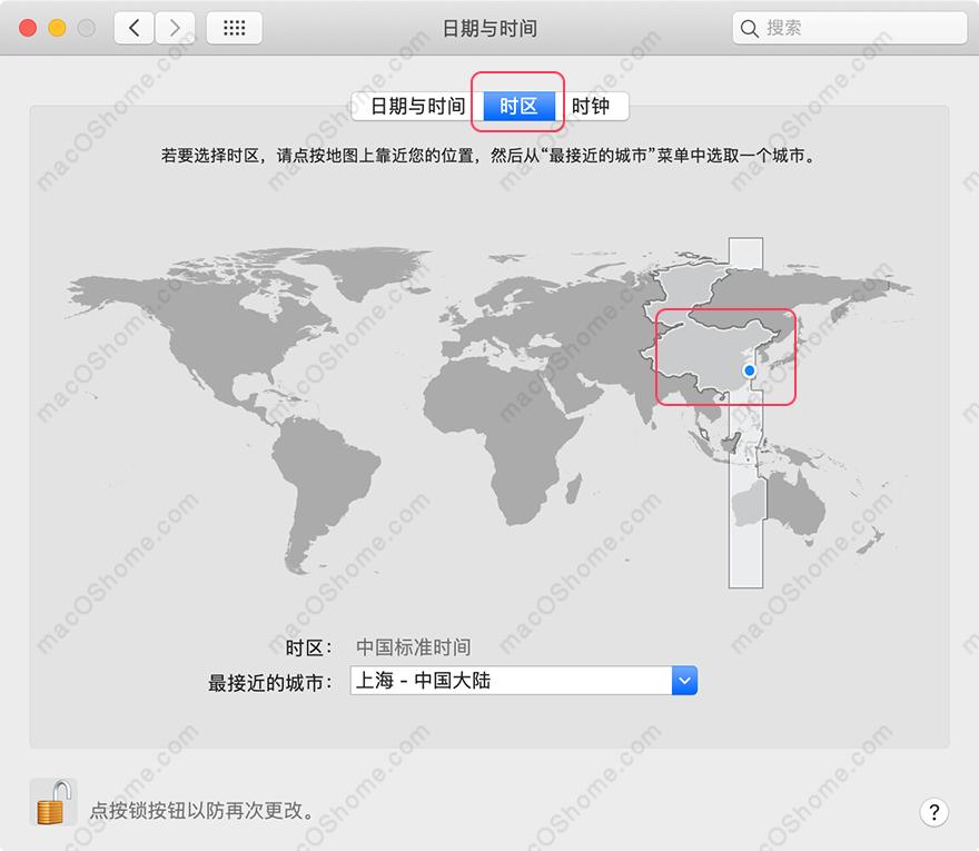 macOS 修改系统时间设置,设置正常的时区