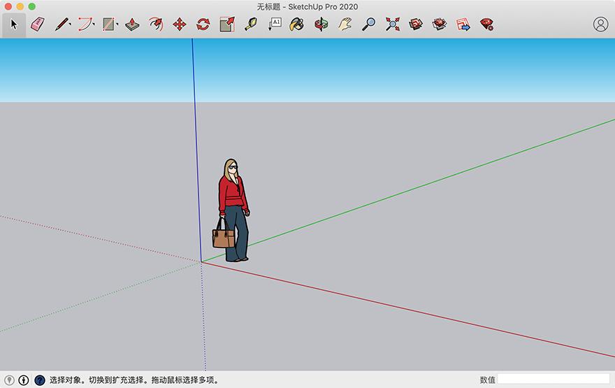 草图大师 SketchUp Pro 2020 for Mac 20.2.171中文破解版
