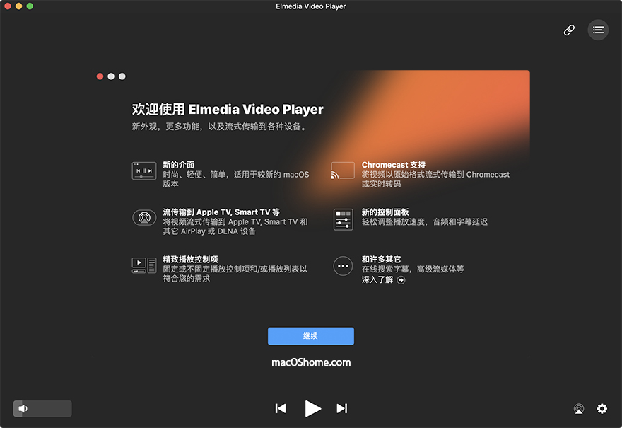 Elmedia Video Player Pro for Mac v7.13 中文破解版