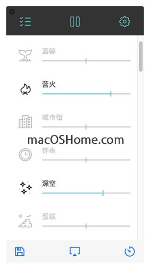 Noizio for Mac v2.1.0 环境背景声模拟软件 中文破解版