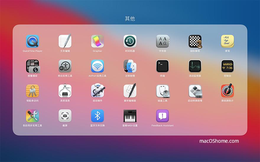macOS 11 Big Sur beta4 (20A5343i)测试版官方原版镜像下载
