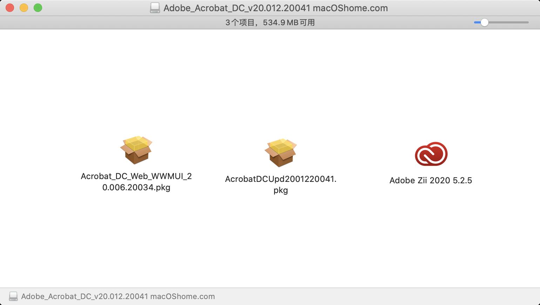 Adobe Acrobat DC v20.012.20041 中文破解版