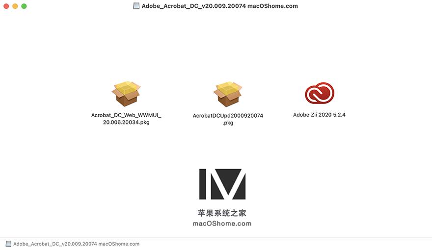Adobe Acrobat Pro DC for Mac 2020中文破解版