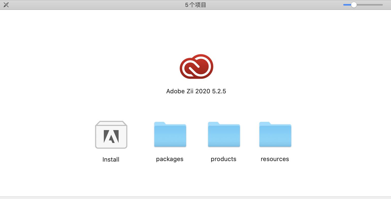 Adobe After Effects 2020 v17.1.3 中文激活版