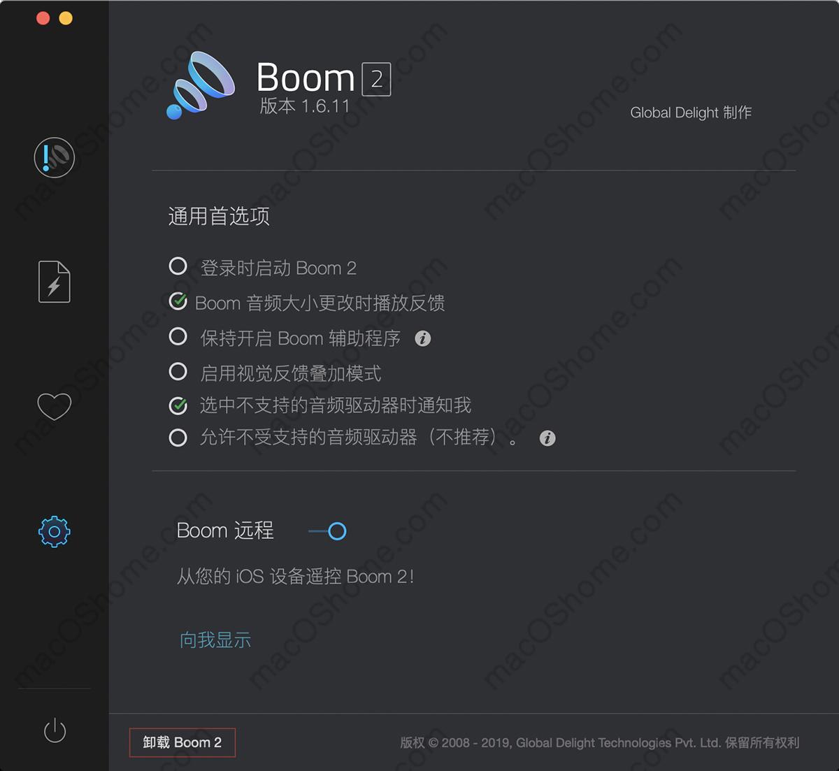 Boom 2 for Mac v1.6.11 专业音频增强软件中文版