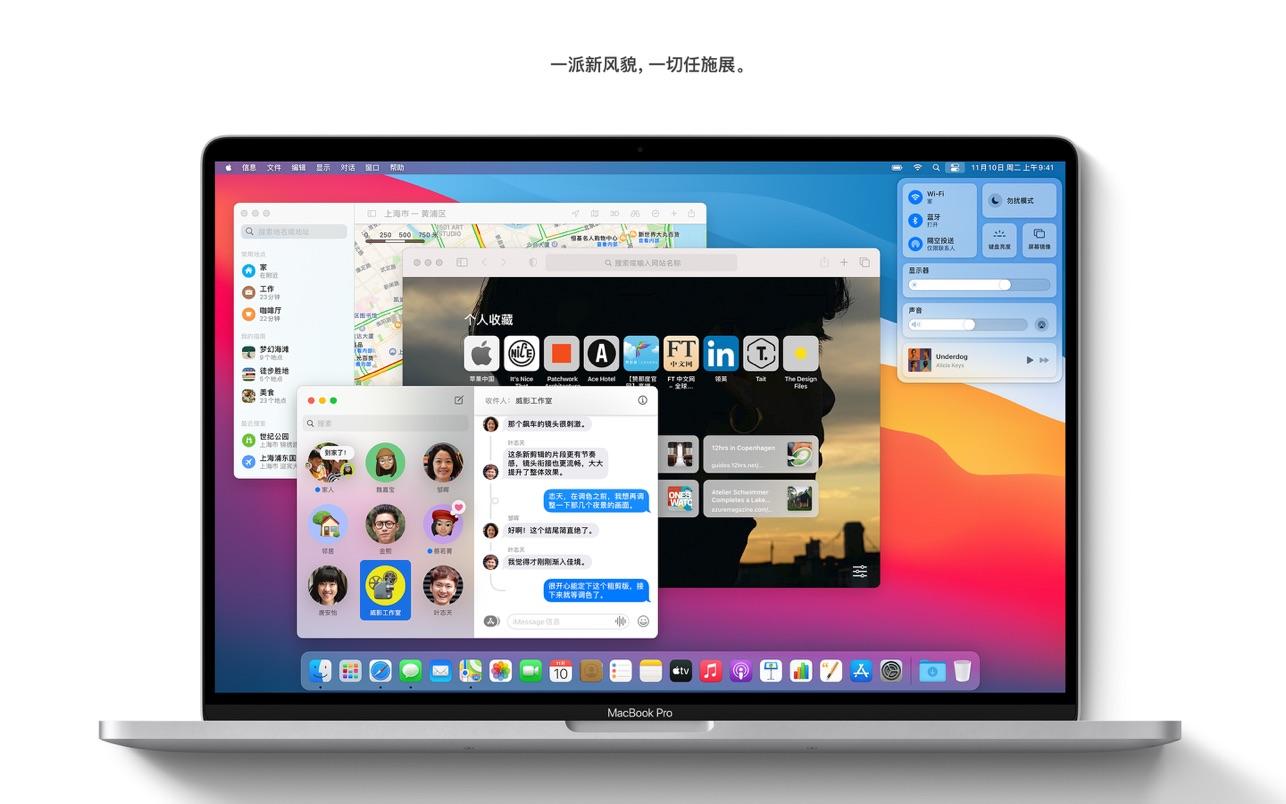macOS Big Sur 11.0.1 (20B29) 官方正式版macOS系统镜像下载