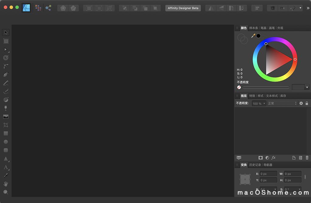 Affinity Designer Beta for Mac v1.9.0 中文破解版