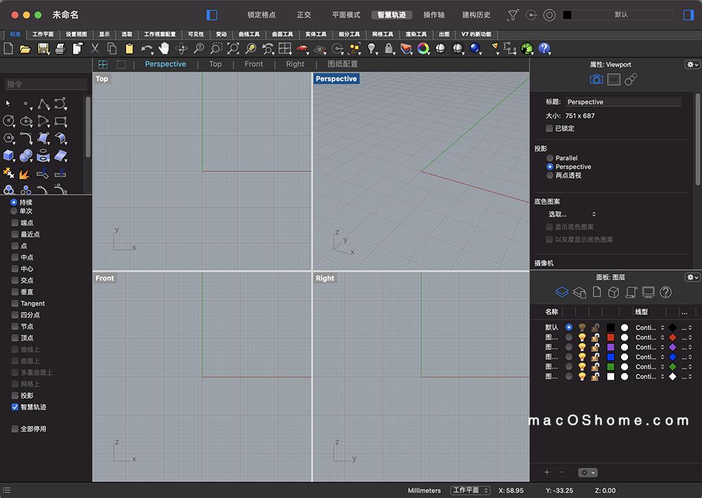 Rhino 7 for Mac  7.2.20343 犀牛3D建模软件中文破解版