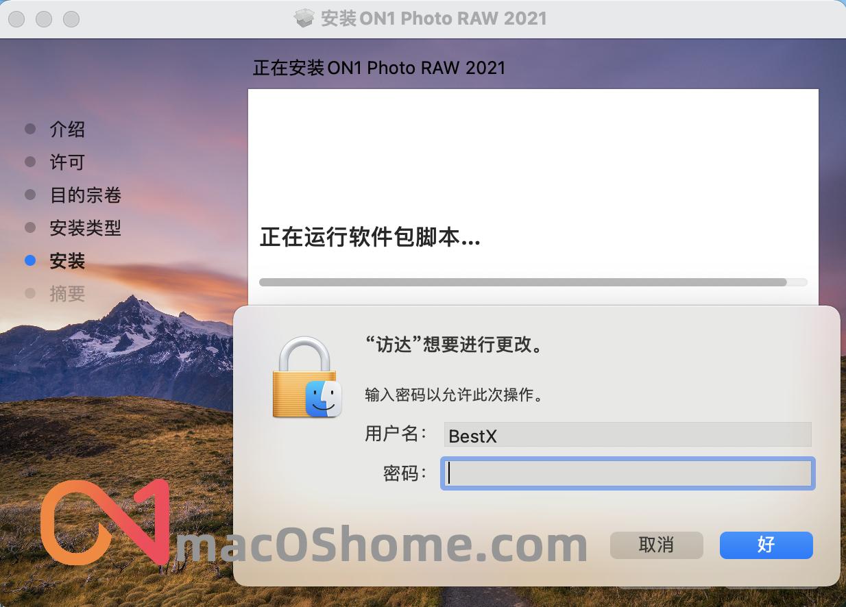 ON1 Photo RAW 2021.5 for Mac v15.5.0.10396 RAW图像处理软件