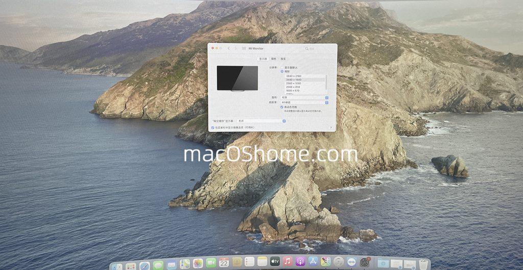 黑苹果外接显示器感觉模糊颜色发淡解决