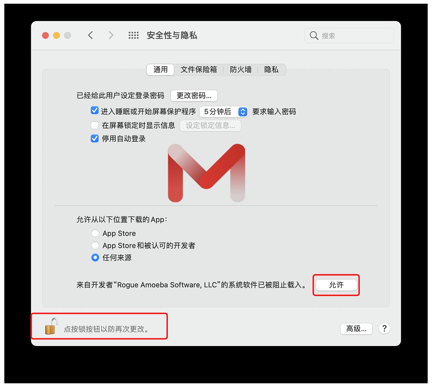 Movavi Screen Recorder for Mac v21.2.0 屏幕录像和截图工具中文版