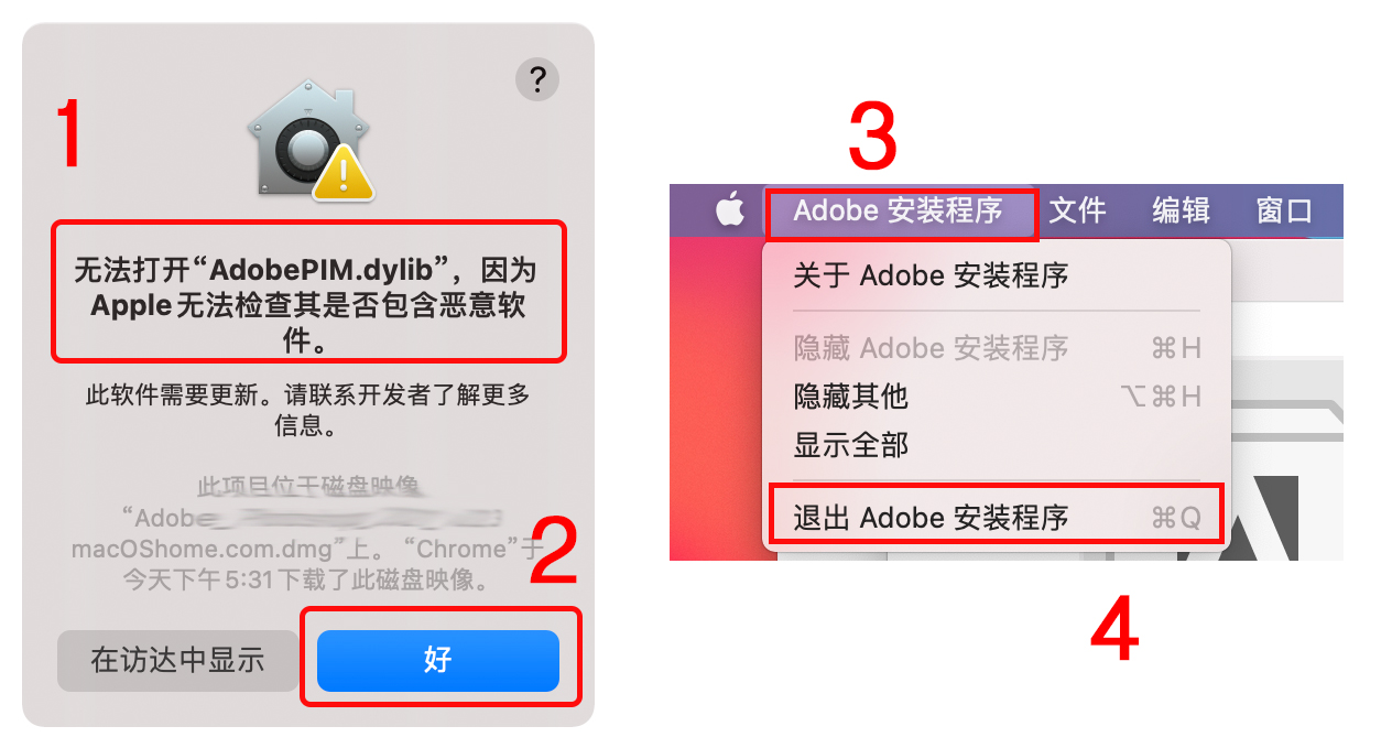 Adobe Premiere Rush 2021 v1.5.54 Ru中文破解版