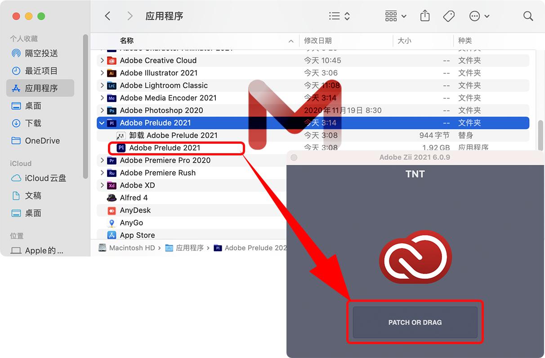 Adobe Prelude 2021 v10.0 PL中文破解版
