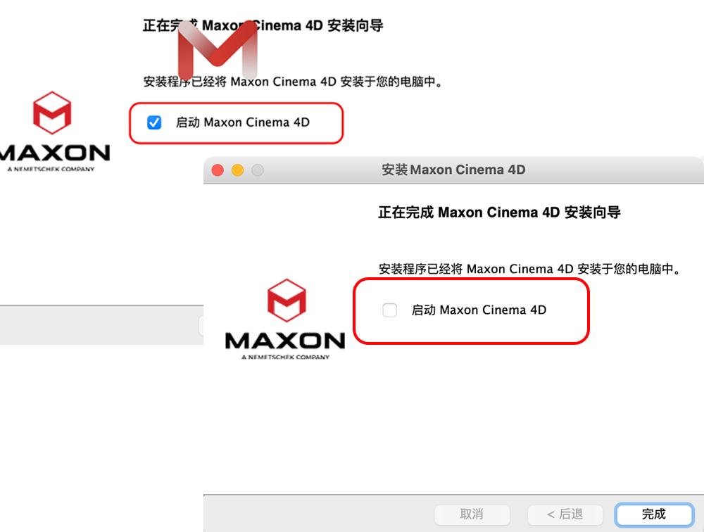 Cinema 4D for Mac R24.035 C4D动画渲染软件中文破解版