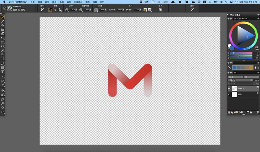 Corel Painter 2021 for Mac 艺术绘画软件中文破解版
