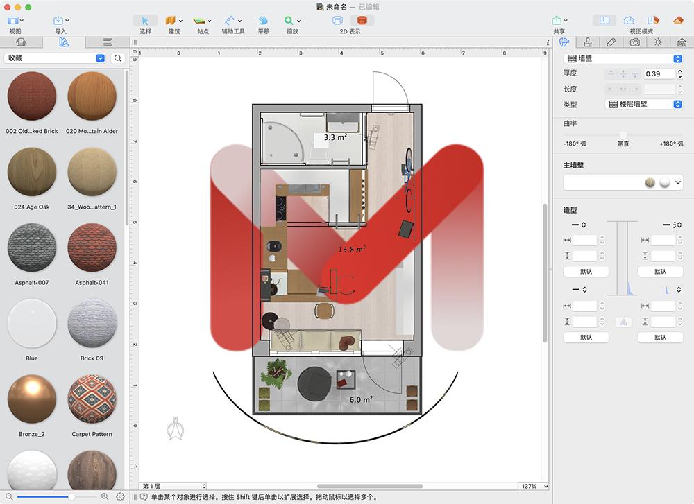 Live Home 3D Pro for Mac v4.0.4 室内设计软件中文破解版
