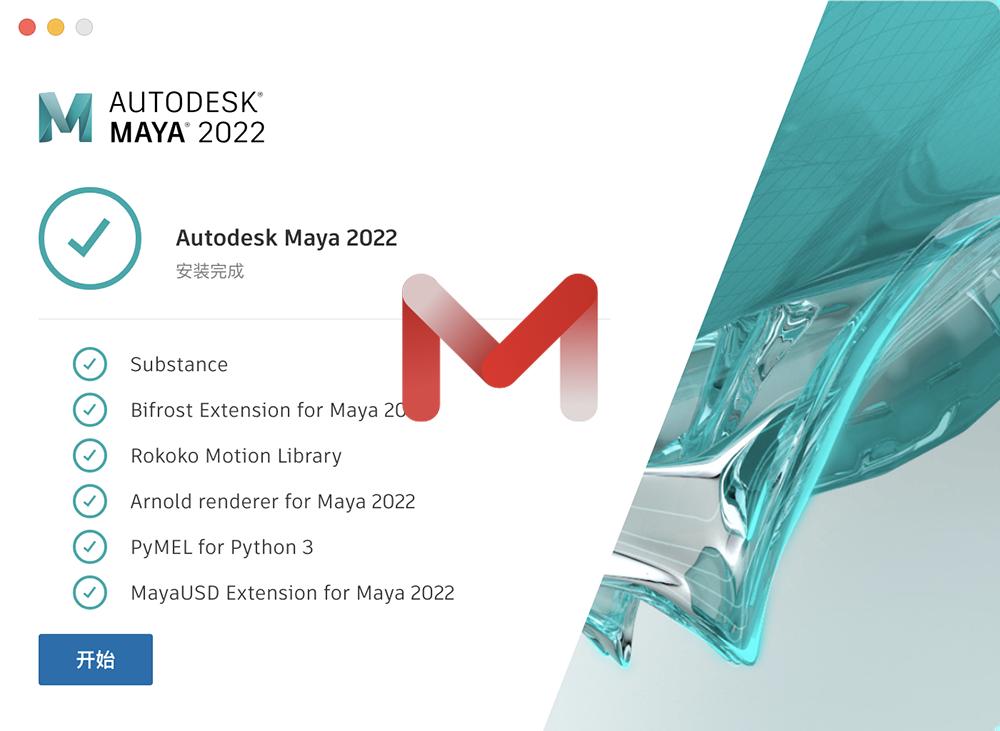 Autodesk Maya 2022 for Mac 三维动画软件中文破解版