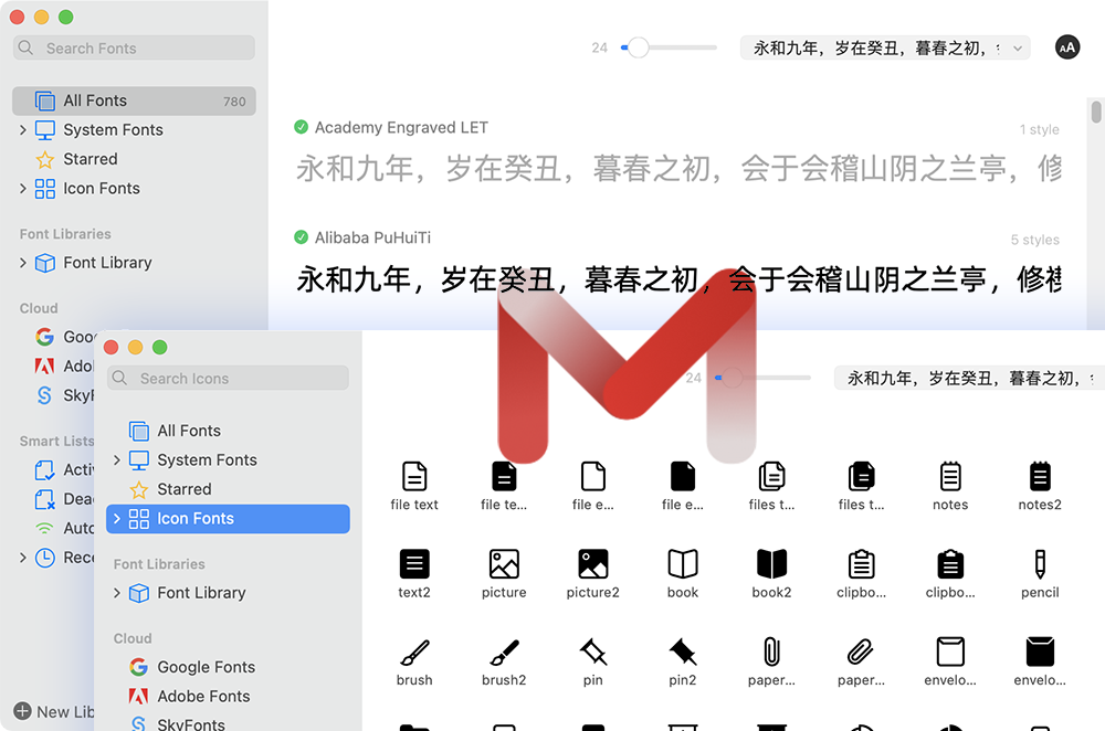 RightFont for Mac v5.9.3 专业的字体图标管理器破解版