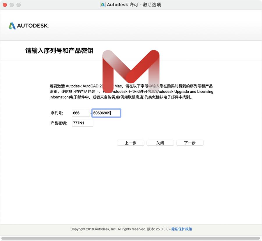 Autodesk AutoCAD 2022 For Mac 三维设计软件中文破解版