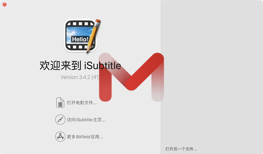 iSubtitle 3 for Mac v3.4.2 软字幕添加工具破解版