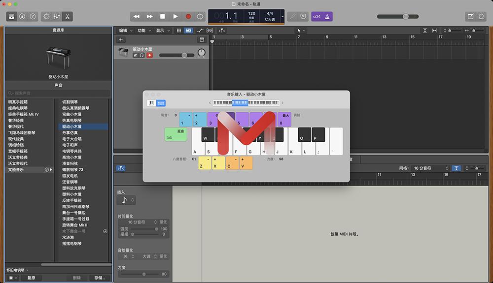 Logic Pro 10.6.2 专业音乐制作免激活版本